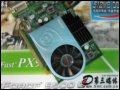 [大图5]丽台WinFast  PX9500GT GDDR2显卡
