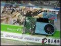 [大图6]丽台WinFast  PX9500GT GDDR2显卡