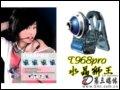 蓝色妖姬 T968Pro 摄像头