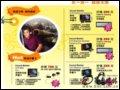 创新Sound Blaster X-Fi ELITE PRO声卡