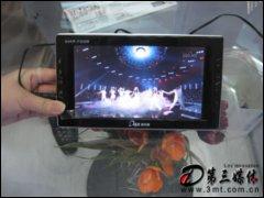 迪美�DMP-700R(120GB) MP4