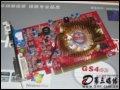 [大图6]小影霸GS4+(256M)显卡