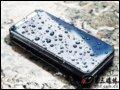 [大图4]夏普824SH手机