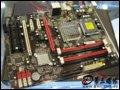 斯巴�_克 黑潮BI-520 主板