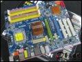 �A擎 P45R2000-WiFi 主板