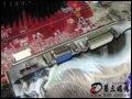 [大图3]迪兰恒进HD4830雷钻显卡
