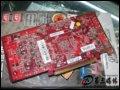 [大图4]迪兰恒进HD4850星钻玩家版显卡
