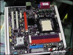 精英A780VM-M2(V1.0)主板