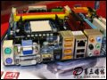 [大�D4]技嘉GA-MA78GM-S2HP主板