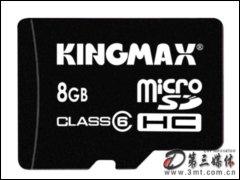 ���microSDHC(8G)�W存卡