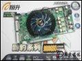 翔升 爵豹9600GSO 256M DDR3 �@卡