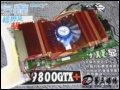 [大图1]铭鑫视界风9800GTX+ -512D3极速版显卡
