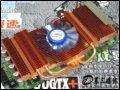 [大图3]铭鑫视界风9800GTX+ -512D3极速版显卡
