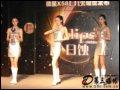 [大�D7]微星X58 Eclipse(日�g)主板