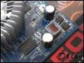 [大图4]蓝宝石HD4650 海外版 HM1GB显卡
