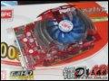 七彩虹 镭风4670-GD4 CF黄金版 256M 显卡