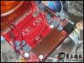 [大图2]迪兰恒进HD4850 北极星 DDR4显卡