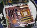 富士康 A79A-S 主板