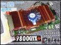 [大图6]铭鑫视界风9800GTX+ -512D3极速版显卡