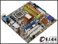 微星 G45M Digital 主板