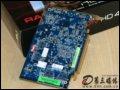 [大图5]蓝宝石HD4670黄金版(256M)显卡