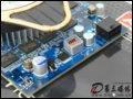 [大图3]蓝宝石HD4850  512M GDDR4 至尊版显卡