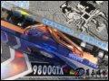 [大图3]铭鑫视界风9800GTX+ D1024D3狂飙版显卡