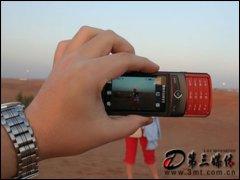 三星S8300手机