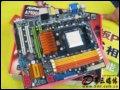 [大图3]华擎A790GMH/128M主板