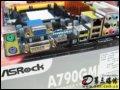 [大图4]华擎A790GMH/128M主板