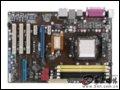 [大图3]华硕M4N78 SE主板
