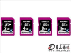 胜创SDHC Waterproof 4G闪存卡