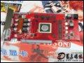 [大图4]铭鑫图能剑HD4830N-512D3风镭版显卡