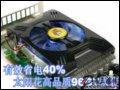 [大图3]太阳花9600GT 512M 节能版显卡