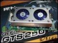 [大图1]翔升GTS250 512M DDR3显卡