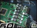 [大图2]翔升GTS250 512M DDR3显卡