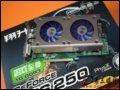 [大图1]翔升GTS250游戏至尊 1G DDR3显卡