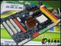 盈通 AN5�鹕癜� V6.2 主板