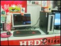 七喜 悦祺V2200(赛扬双核E1400/1G/160G) 电脑