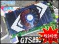 [大图1]铭鑫视界风GTS250-1024D3 奕彩版显卡