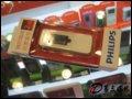 飞利浦 Mix MP3