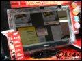 [大图3]三星P2370液晶显示器