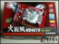 双敏 火旋风HD4670玩家限量版 显卡