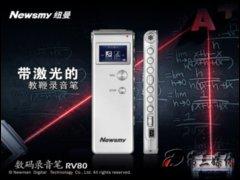 �~曼RV80(4G)�音�P