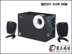 �F代HY-310B 08版音箱