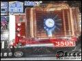 [大图3]铭鑫图能剑HD4850-512D3惊镭版显卡