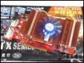 铭鑫图能剑HD4850U-512D3中国玩家版显卡