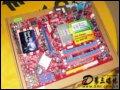 微星 P45D3 Neo-F 主板