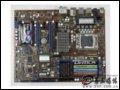 [大图7]微星X58 Pro-E主板