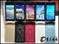 [大图7]夏普933SH手机